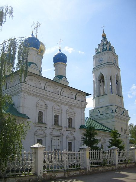 Bogoyavlenskaya Church